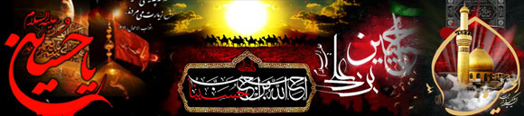 Shia News, Islamic Wallpapers, Shia Wallpapers, Shia TV, Shia tube, Live Ziarat Masoomeen a.s,